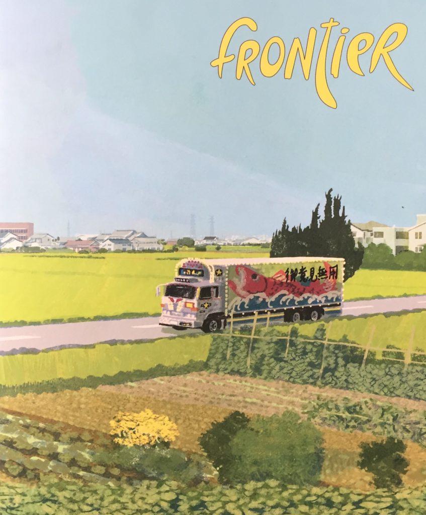 Frontier Aksel Kielland